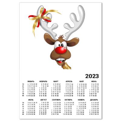 Календарь Календарь A3 2016, белый