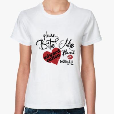 Классическая футболка Please,bite me