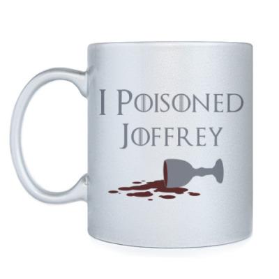 Кружка Я отравил Джоффри