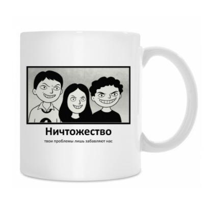 Кружка True support mug