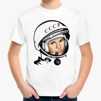Детская футболка Гагарин . Первый в космосе