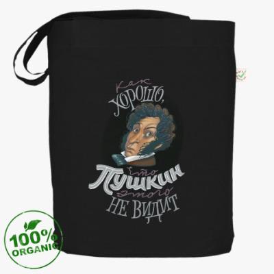 Сумка Как хорошо, что Пушкин этого не видит