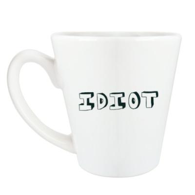 Чашка Латте Идиот