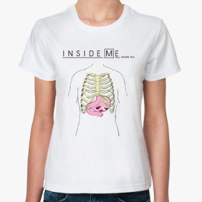 Классическая футболка  Inside me