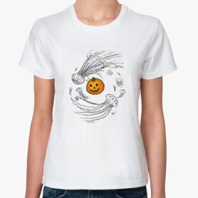 Классическая футболка Тыква и медузы