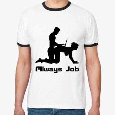Футболка Ringer-T Always Job