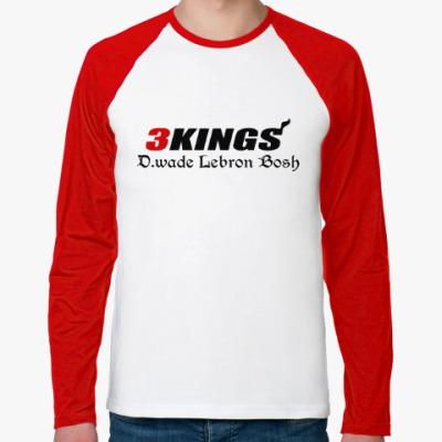 Футболка реглан с длинным рукавом Три короля