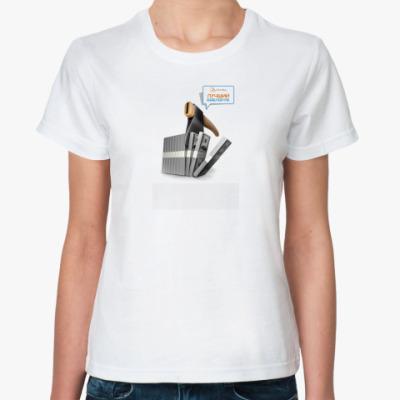 Классическая футболка Лучший баблоруб