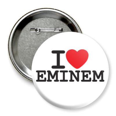 Значок 75мм I love Eminem