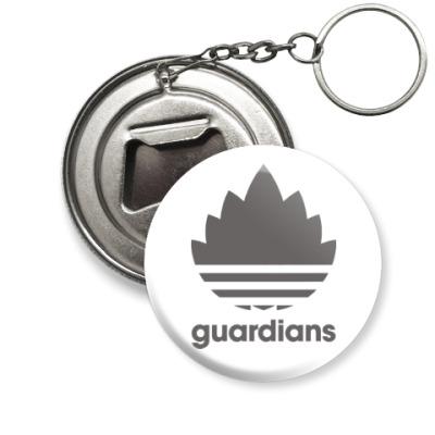 Брелок-открывашка Guardians