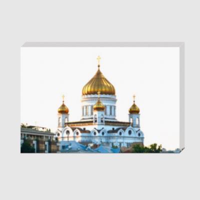 Холст Храм Христа Спасителя