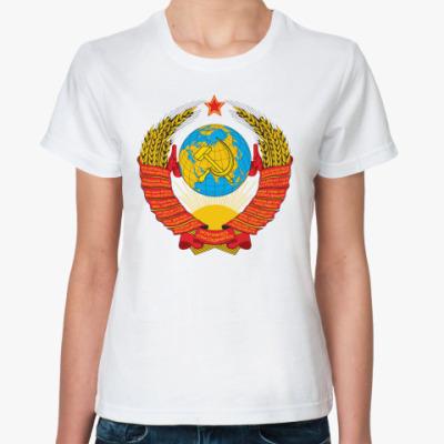 Классическая футболка  Герб СССР
