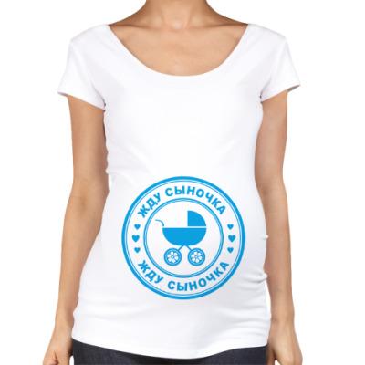 Футболка для беременных Жду сыночка - печать