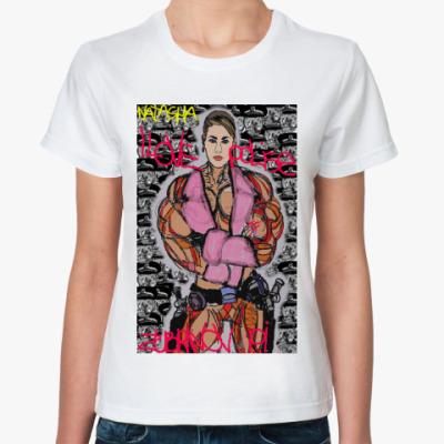 Классическая футболка Наташа