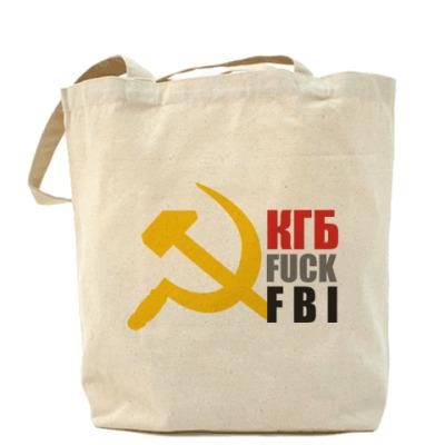 Сумка Холщовая сумка КГБ fuck FBI