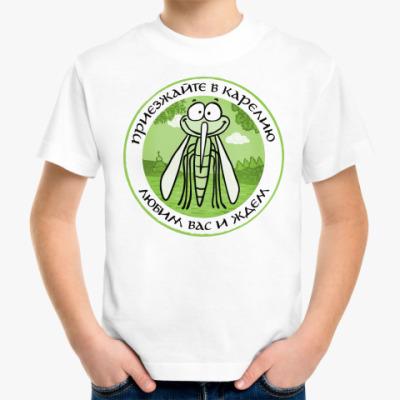 Детская футболка Любим и ждем