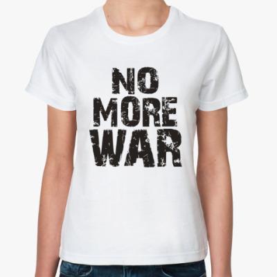 Классическая футболка Нет войне
