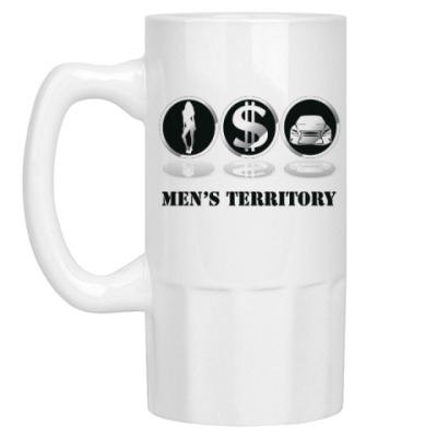 Пивная кружка Men's territory