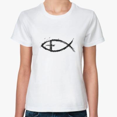 Классическая футболка христианская рыбка