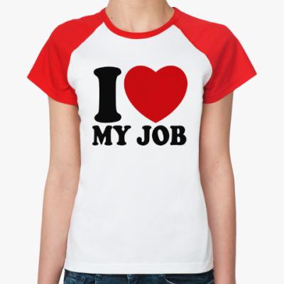 Женская футболка реглан Люблю свою работу