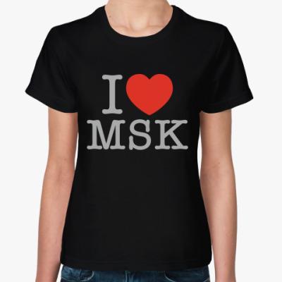 Женская футболка I LOVE MSK