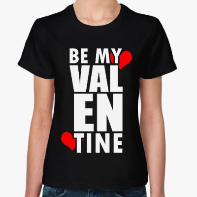 Женская футболка День святого валентина