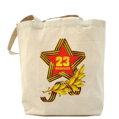 Сумка 23 февраля Холщовая сумка