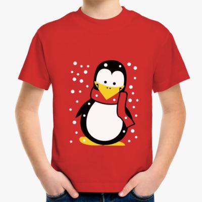 Детская футболка  Зимний пингвин