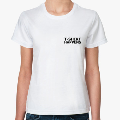 Классическая футболка T-shirt happens