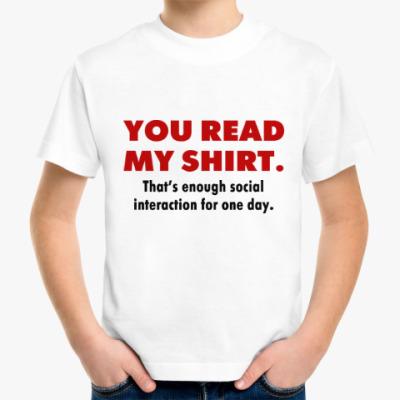 Детская футболка Social Interaction