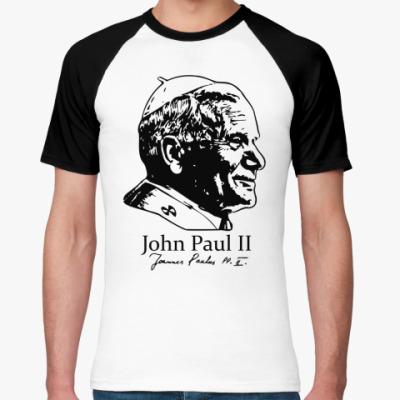 Футболка реглан John Paul II