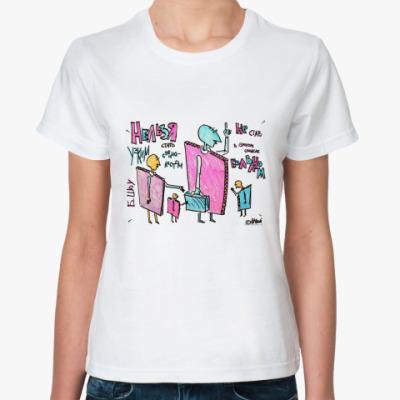 Классическая футболка Для Профи!