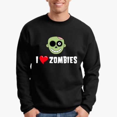 Свитшот I love zombies