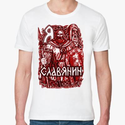 Футболка из органик-хлопка Я Славянин