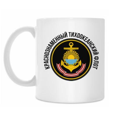 Кружка ВМФ ТОФ