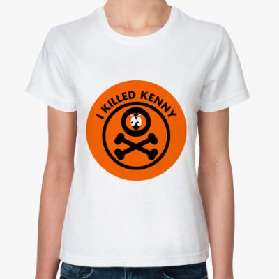 Классическая футболка Я Убил Кенни!