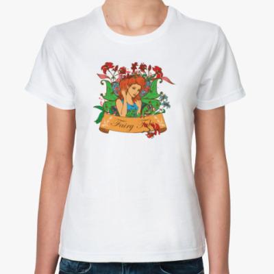 Классическая футболка Сказочная фея