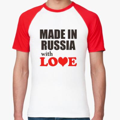 Футболка реглан Made in Russia with LOVE