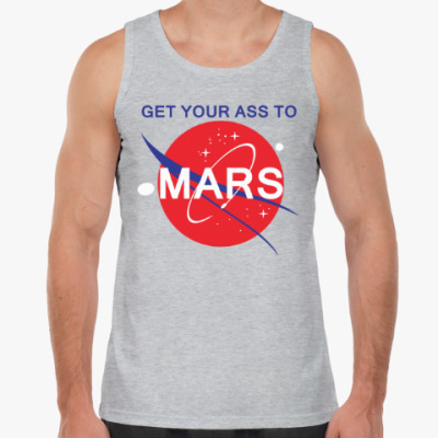 Майка Get your ass to Mars