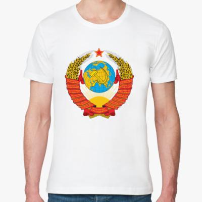 Футболка из органик-хлопка  Герб СССР