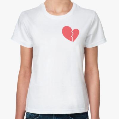 Классическая футболка Heartbroken Разбитое сердце