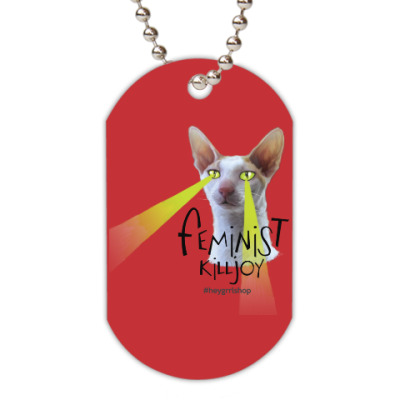 Жетон dog-tag Feminist Killjoy