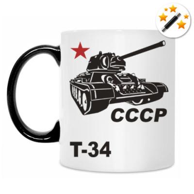 Кружка-хамелеон Т-34-76