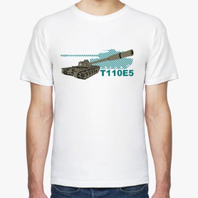 Футболка T110E5