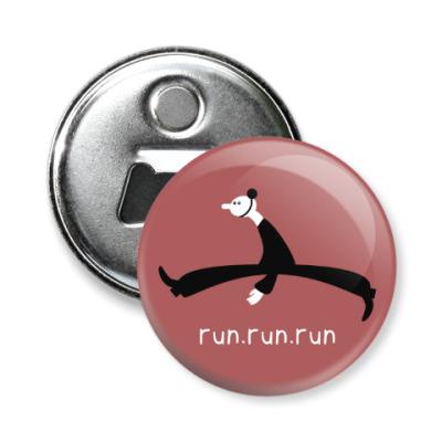 Магнит-открывашка run.run.run