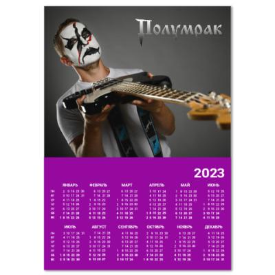 Календарь Настенный календарь A3 2018, фиолетовый