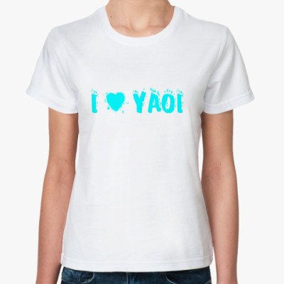 Классическая футболка   Люблю яой
