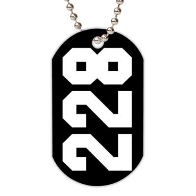 Жетон dog-tag 228