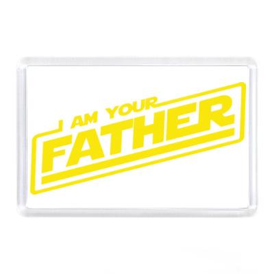 Магнит Я твой отец