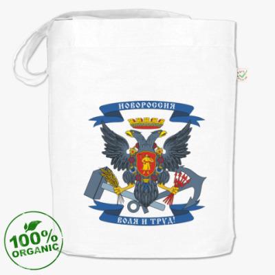 Сумка Новороссия